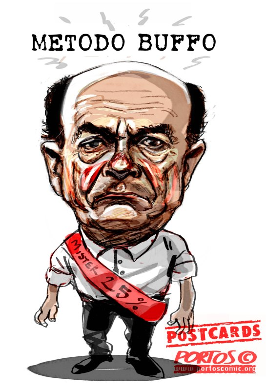 BERSANI TODAY