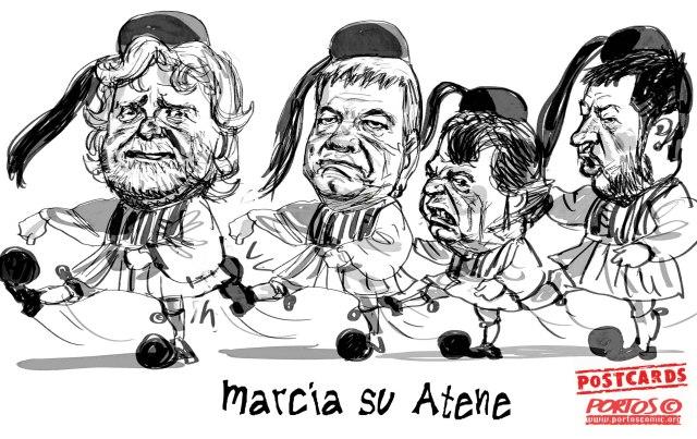 Marcia su Atene