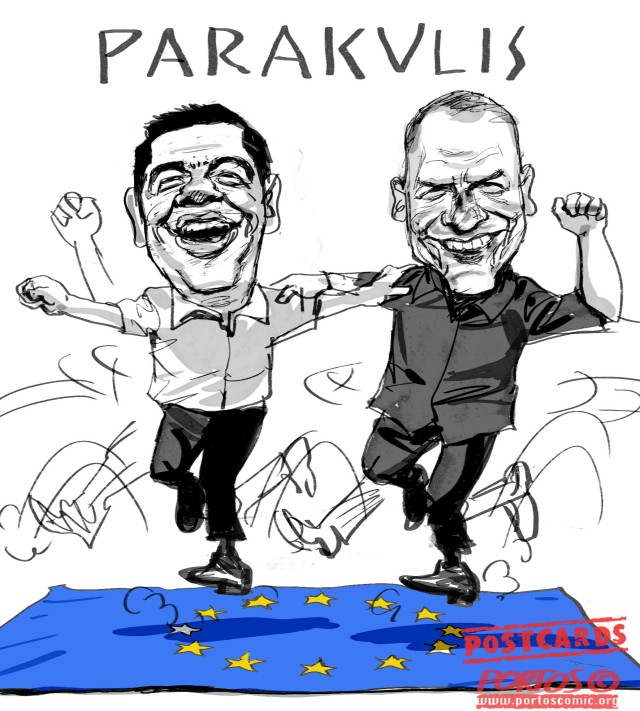 Parakulis